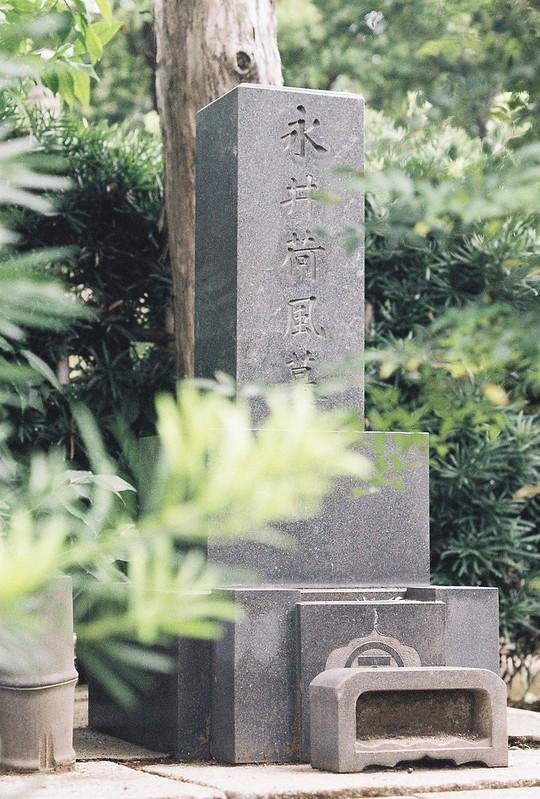 Rolleiflex2 8F+Rolleikin+Kodak Color Plus200雑司が谷霊園永井荷風の墓