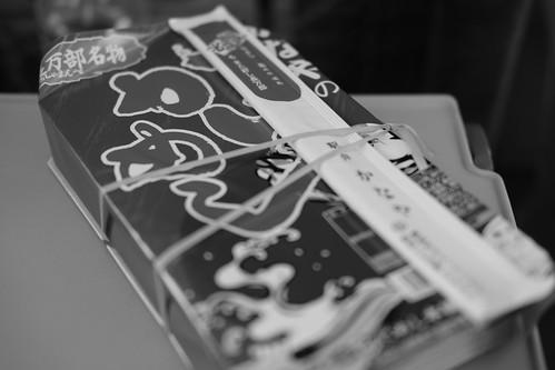 01-09-2019 trip on EXP 'Niseko' (20)