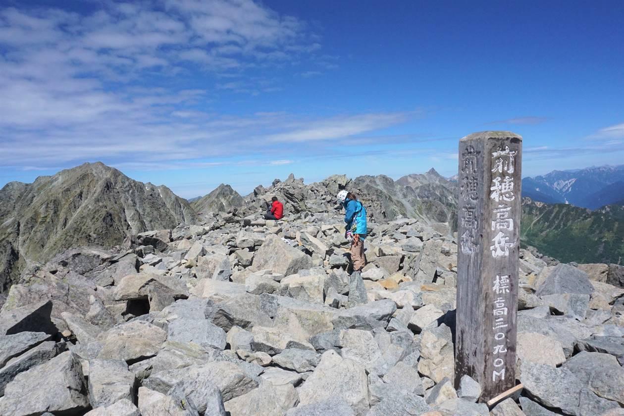 前穂高岳(北アルプス、3090m)