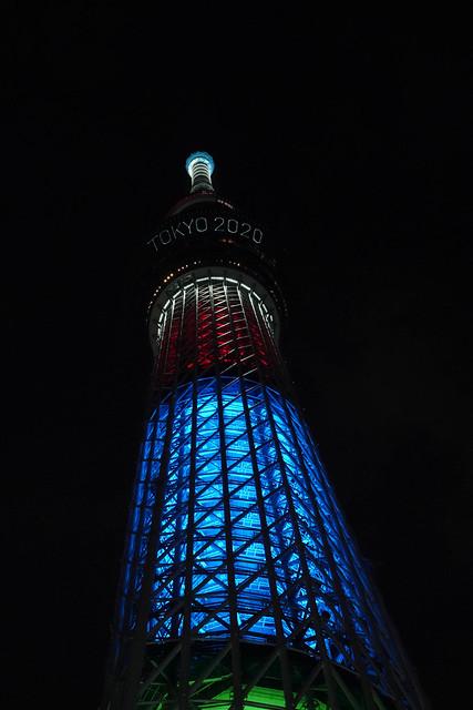 TOKYO SKYTREE SOLAMACHI NIGHTVIEW