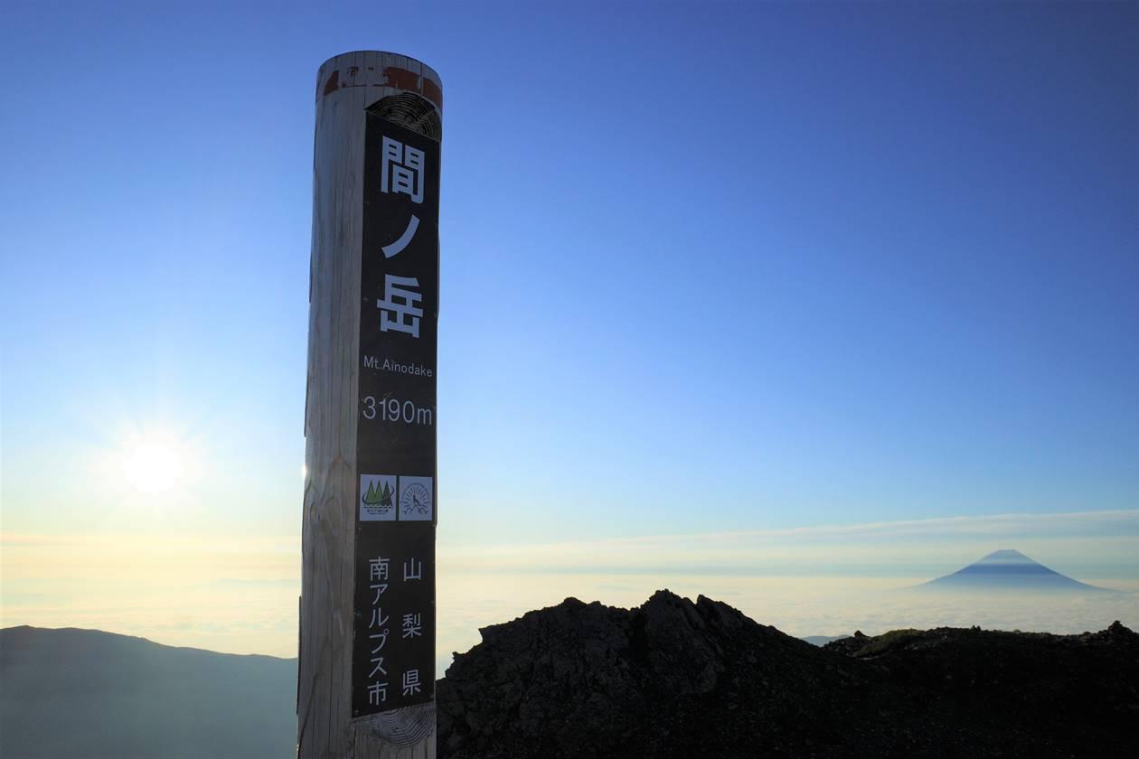 間ノ岳(南アルプス、3190m)