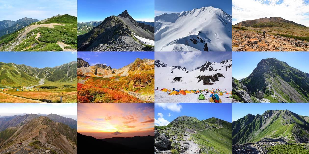 日本の3000m峰登山まとめ