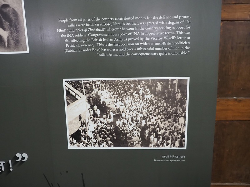 スパス・チャンドラ・ボース博物館 Subhas Chandra Bose Museum