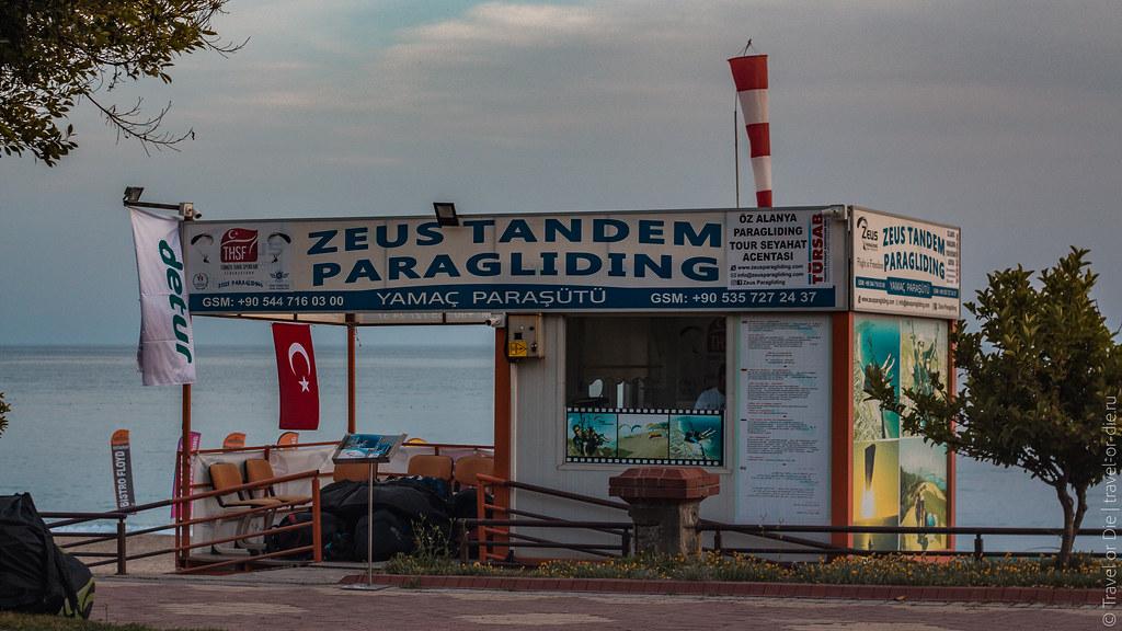 Kleopatra-Beach-Alanya-Turkey-4993
