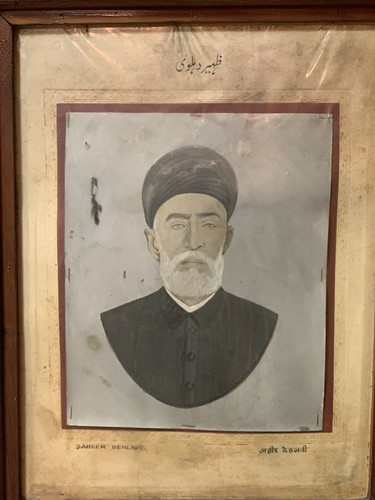 City List - The Ghalibians, Ghalib Academy