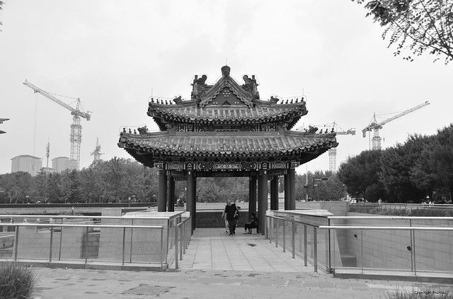 Scene Olympic park, Beijing