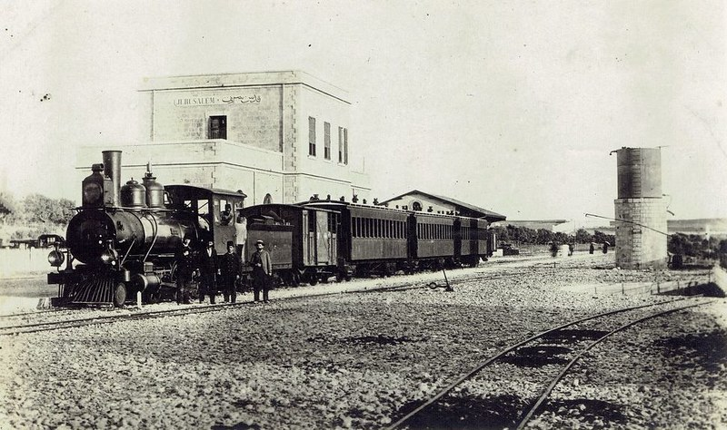 Jerusalem-RW-station-ottoman-flk-1
