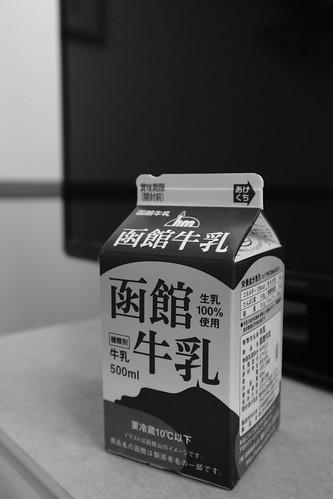 01-09-2019 Hakodate (117)