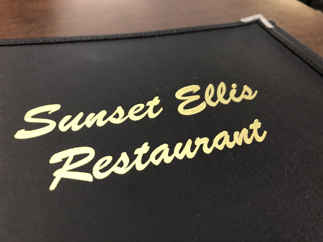 Sunset Ellis Restaurant