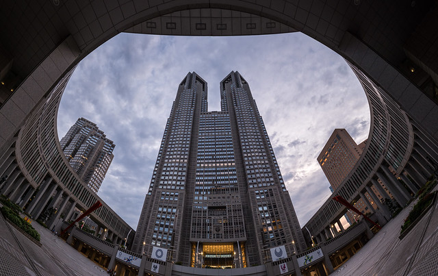 Tokyo Metropolitan Government building panorama