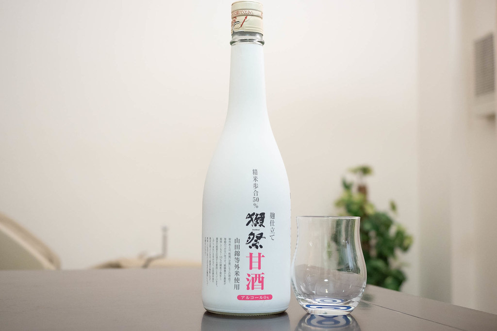 獺祭甘酒-1