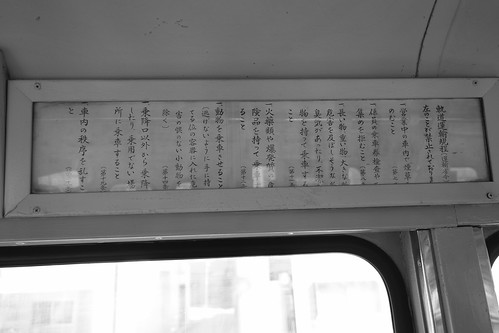 01-09-2019 Hakodate (43)