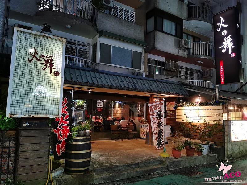 台北燒肉吃到飽28