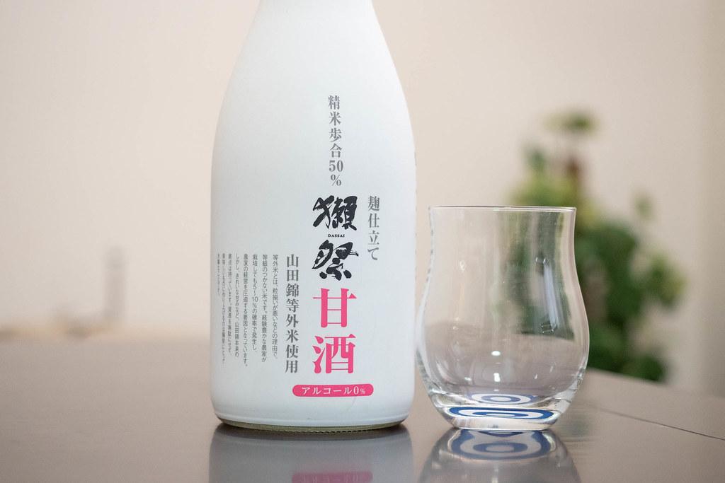 獺祭甘酒-2
