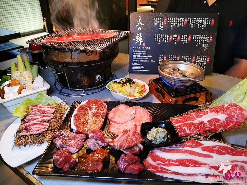 台北燒肉吃到飽44