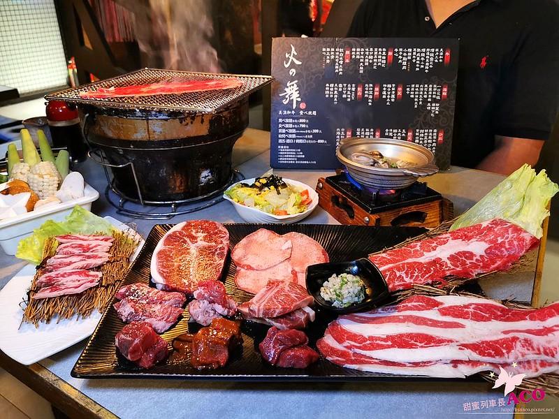台北燒肉吃到飽18