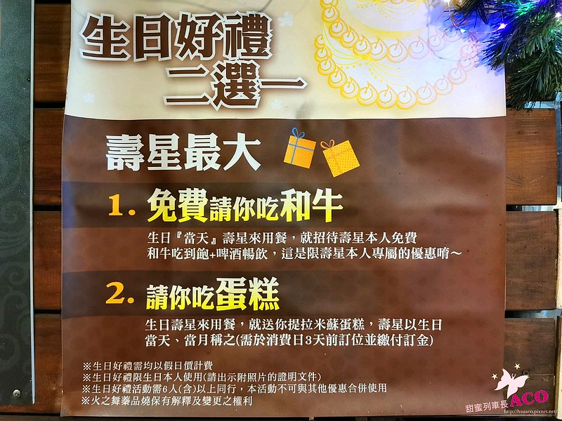 台北燒肉吃到飽17