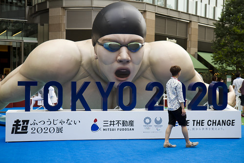 Tokyo 2020 Open Innovation Challenge