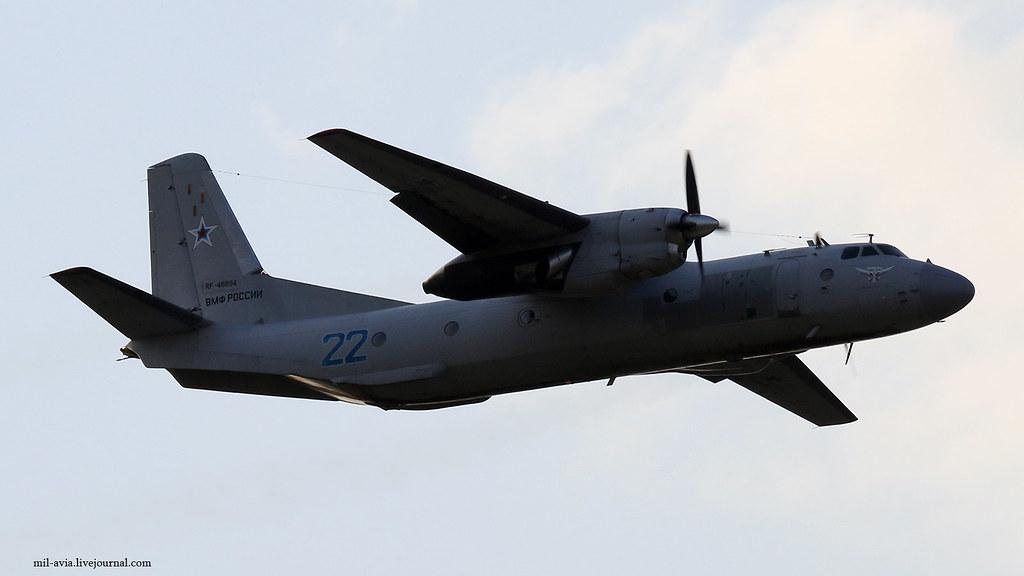 An-26 22 BLUE