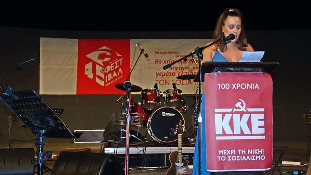 Εκδηλώσεις για το 45ο Φεστιβάλ ΚΝΕ-«Οδηγητή» στη Λευκάδα