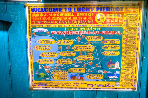 01-09-2019 'Lucky Pierot', Hakodate (8)