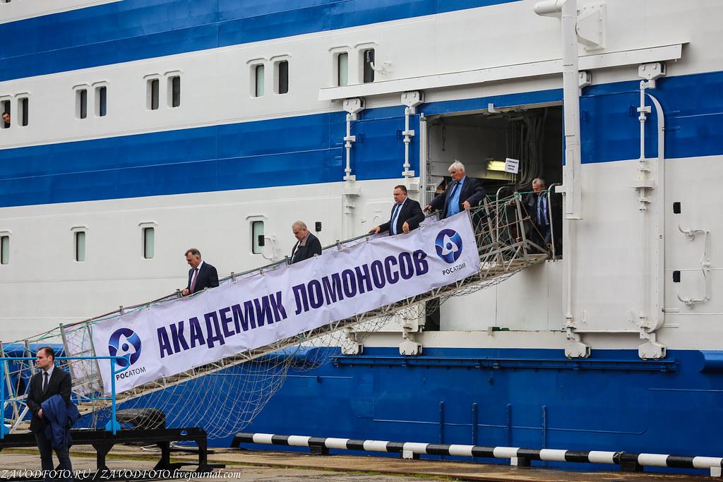 Как провожали ПЭБ «Академик Ломоносов» в Певек IMG_7149