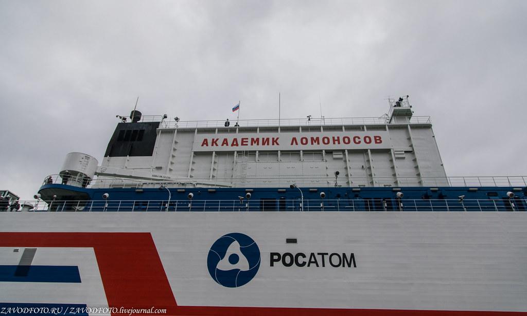 Как провожали ПЭБ «Академик Ломоносов» в Певек 999A4244