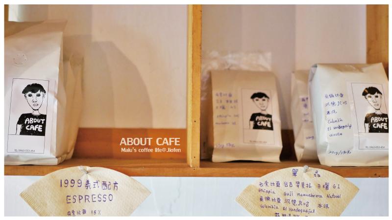 寬哥的關於咖啡-23