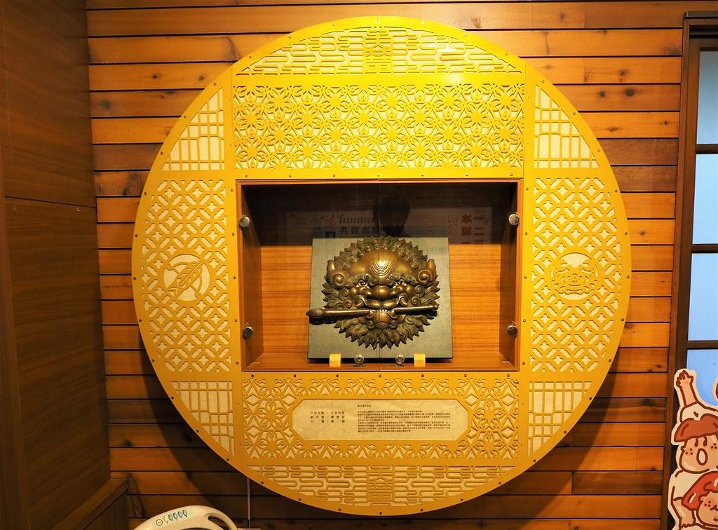 安平鄉土文化館 (6)
