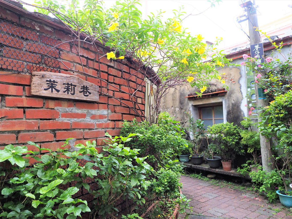 安平鄉土文化館 (1)