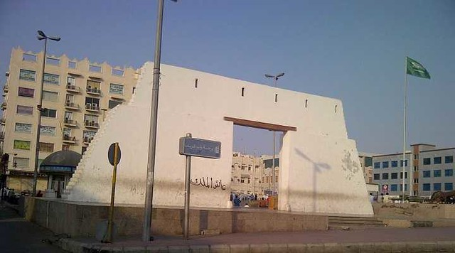 3361 7 Historical Gates to the Beautiful City of Jeddah 05