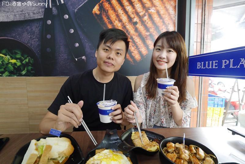 嘉義市早午餐 藍盤子早午餐(重慶店)