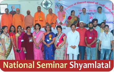 Belur Math - Ramakrishna Math and Ramakrishna Mission Home Page