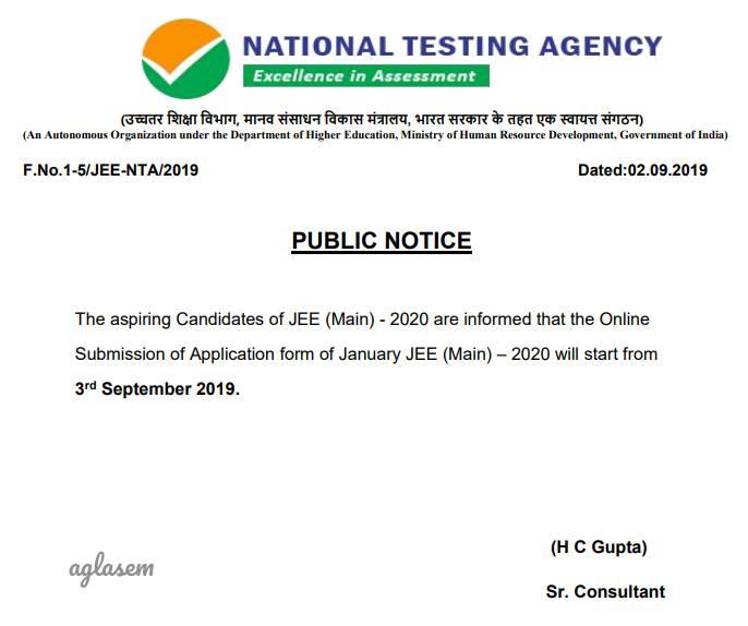 "JEE Main Registration 2020 postponed to tomorrow, says ""public notice JEE Main 2020"""