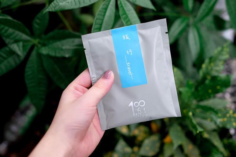膠原蛋白防彈咖啡 旅行咖包裝
