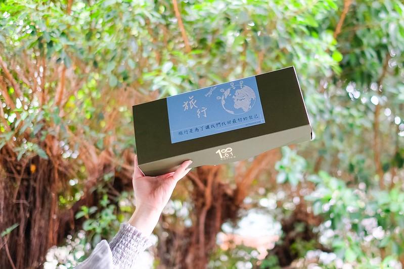 膠原蛋白防彈咖啡 旅行咖禮盒