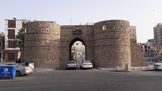 3361 7 Historical Gates to the Beautiful City of Jeddah 02
