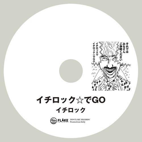 sample_スサシ-ボーナスCDR2