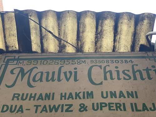 City Walk - Hauz Rani, South Delhi