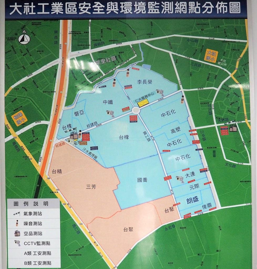 大社工業區廠商分布圖和環境監測站。攝影:李育琴