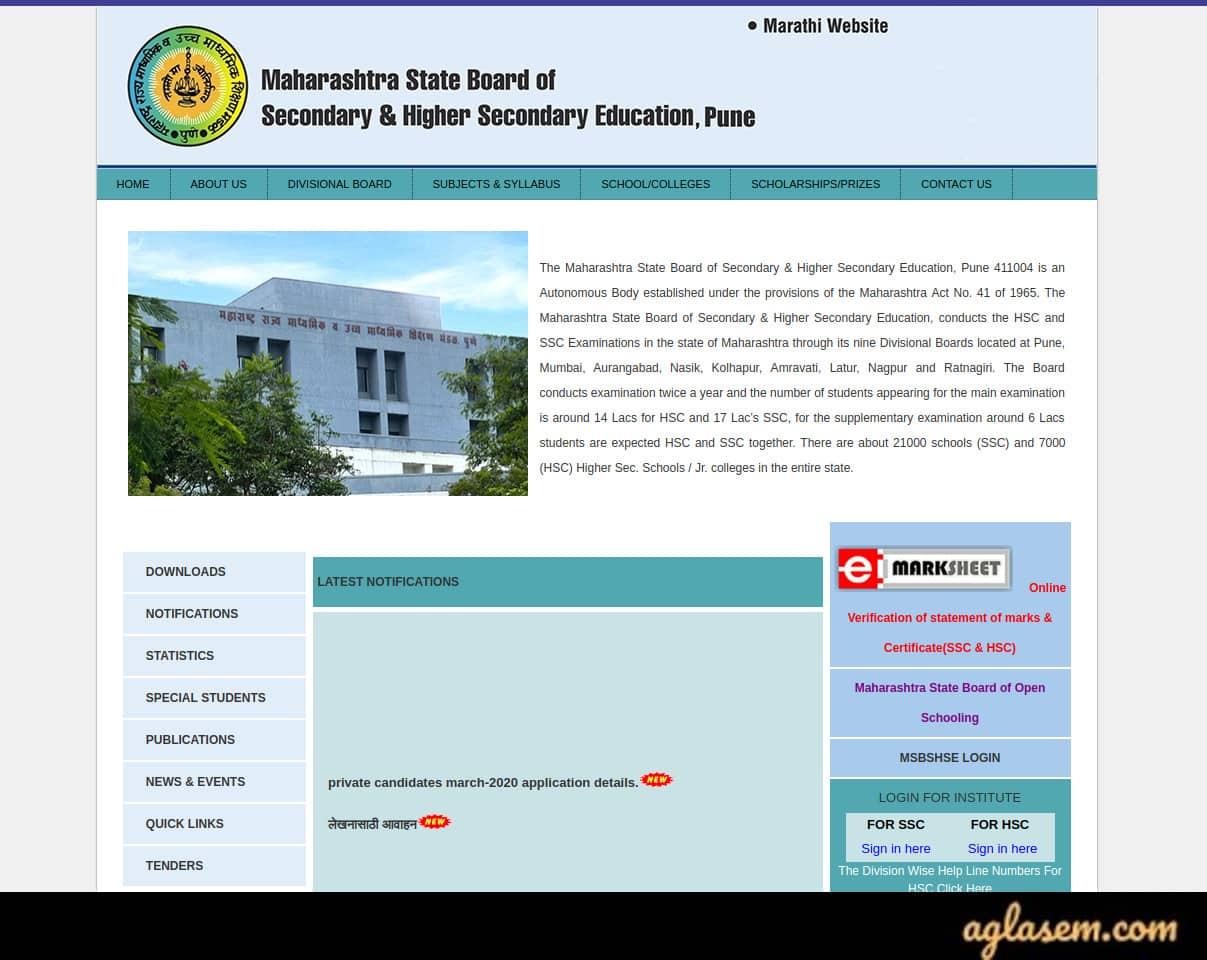 Maharashtra Board SSC Hall Ticket 2020