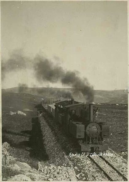 El-Bireh-Jerusalem-train-pic-1