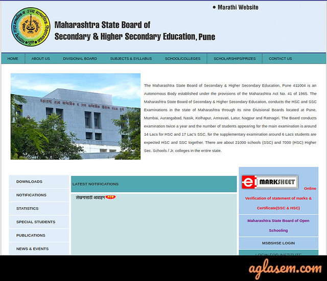 Maharashtra HSC Hall Ticket 2020