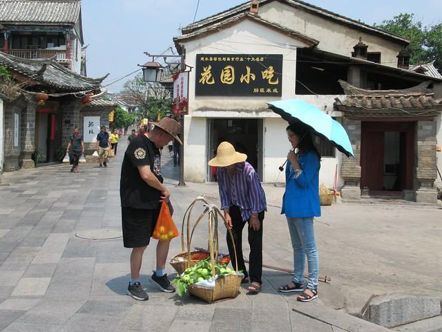 Ambulant Vendor