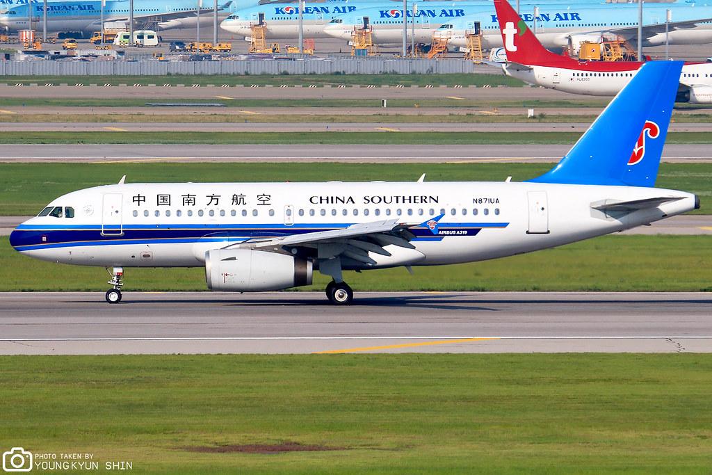 United Airlines A319-100 N871UA