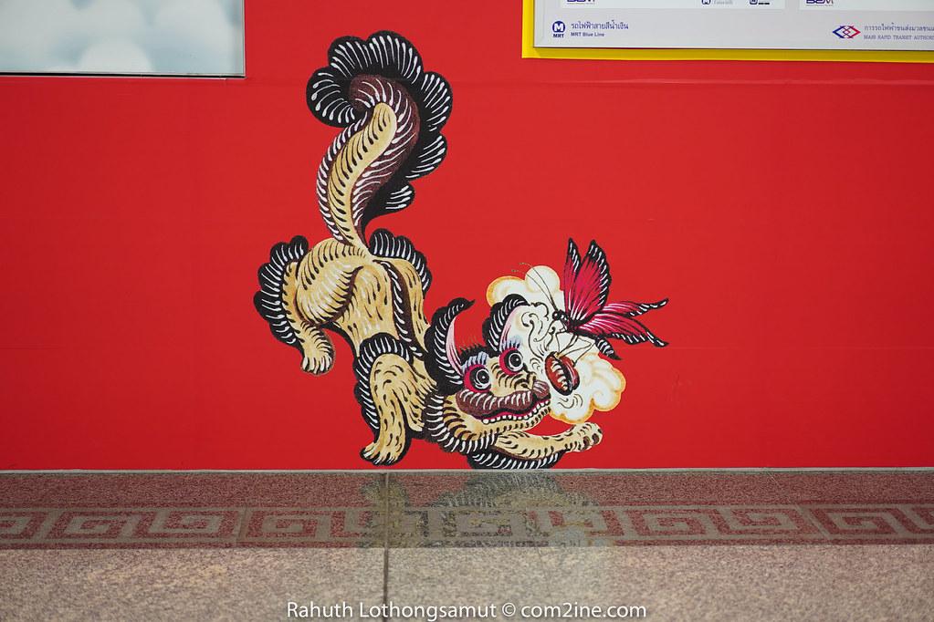 Squirrel MRT Wat Mangkon - สถานีวัดมังกร