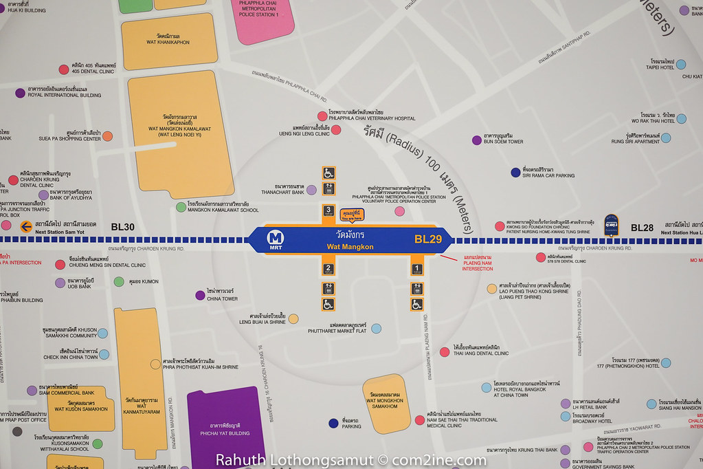 Maps around MRT Wat Mangkon - สถานีวัดมังกร