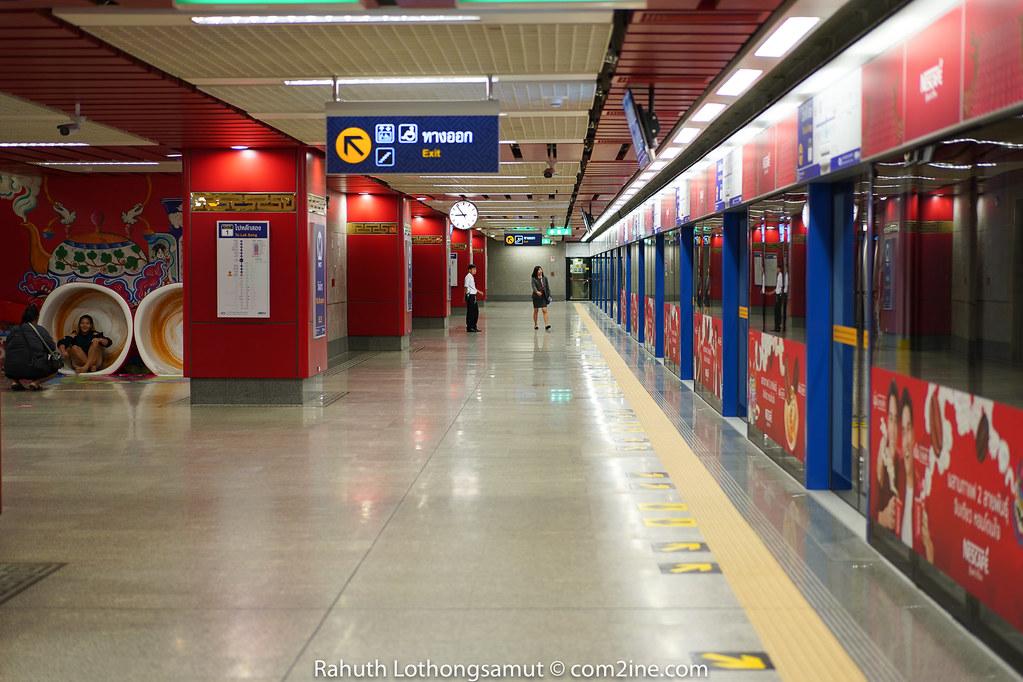 Platform MRT Wat Mangkon - สถานีวัดมังกร