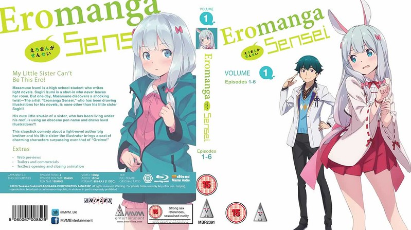 Eromanga Sensei Blu-Ray Cover MVM Entertainment