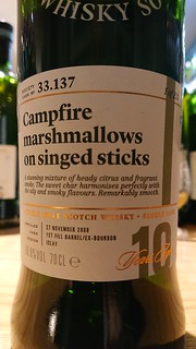 SMWS 33.137 - Campfire marshmallows on singed sticks
